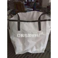 本厂专业定制强度高方形集装袋和吨袋可来电咨询