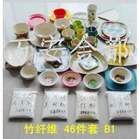 供应竹纤维餐具、洁具