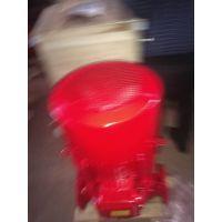 37KW单级消防泵XBD4.4/51.9-150L电动价格实惠。