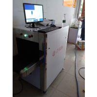 今图电子 小型X光安检机 小通道安检仪