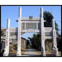 西藏牌坊|石牌楼|古村落石牌坊