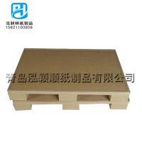 枣庄四面进叉纸托盘全网热销 专业生产线制作市中区蜂窝纸板
