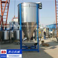 胜阳08不锈钢PE塑料潮湿料干燥拌料机价格图片