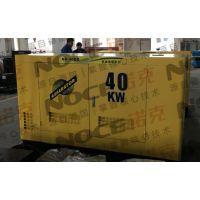 湖北40个千瓦KW柴油发电机价格