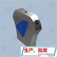深圳鸿顺盟HSM-XZ银行蝶形刷卡指纹一体式定制翼闸