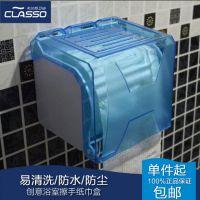 卡兰苏卫生间纸巾架厕所卫生纸盒洗手间实心小卷纸筒钻孔9623包邮