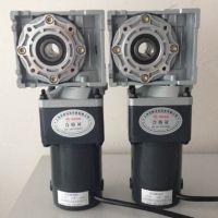 24V 48V直流涡轮蜗杆减速机