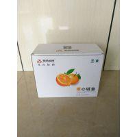 上海纸箱 三层纸箱厂家 北京礼品手提袋 北京纸盒厂家