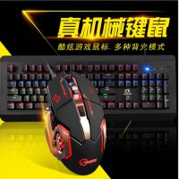 沃野CK全拔插机械键盘K200 鼠标套装青轴牧马人有线游戏键鼠