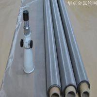 专业定做 hz耐腐蚀310S 2205双相不锈钢筛网 现货270目斜纹网
