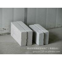 供应武汉以及周边地区新型建材-蒸压灰砂砖