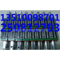 供应优质台湾直线导轨 高组装直线导轨  深圳高组装直线导轨 朱13510098701