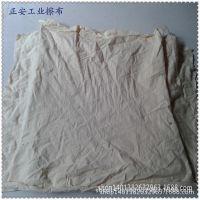 批发 全棉白色擦机布 褪色40布 清洁纯棉抹布 废布头 揩布直销