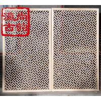 北京厂家订做木制挂件 中式隔断 中式花格