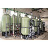 锅炉用软化水设备 全自动锅炉软化水设备 贵州软化水处理设备厂家