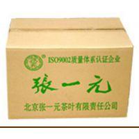 天润纸箱(已认证)、纸箱包装、月饼纸箱包装盒