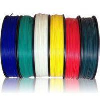 3D打印耗材材料  PLA耗材 ABS耗材 打印各种DIY