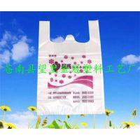 【厂家直销】塑料背心袋 超市马夹袋食品塑料包装袋衣服袋子手提