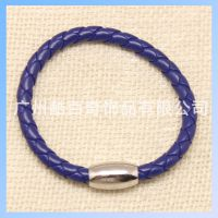 厂家直销dIY手链  时尚编织皮革磁性扣 手镯 磁性扣皮手链
