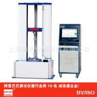 供应材料试验机 橡胶材料试验机 伺服材料试验机 (质优价廉)