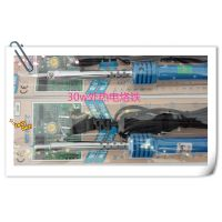 全网特卖创时代/CSD30W 40W 60W 外热式电烙铁 家庭维修必备产品