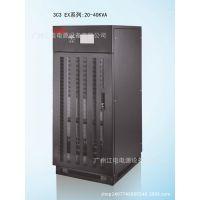 花都供应 ups不间断电源器 UPS工频3c3 ex系列20 30 40kva 大功率