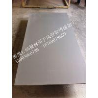 PVC硬板密度1.60厚度3mm -30mm焊接水箱龟箱,车厢衬板欢迎定做