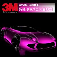 3M汽车膜正品太阳膜隔热膜防爆膜玻璃贴膜全车膜前档膜晶锐70包邮