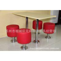 特价快餐桌椅分体组合不锈钢小圆凳餐台休闲餐厅长方形餐桌餐桌椅