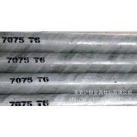 批发零售 2024、7075铝合金棒,硬质合金铝棒