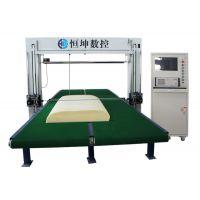 厂家供应hk-0025震动刀切割机 异形海绵切割机