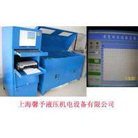 上海销售 XY-MPT-35 耐压试验台(爆破试验台)