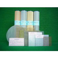 厂家直销高精度不锈钢筛网、304磨料分级筛网 540筛网 规格全 质量高