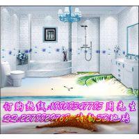 浴室立体地砖规格尺寸 客厅3D地板砖重量 3D地砖体积密度