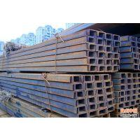 销售16mn国标工字钢&Q345B低合金槽钢价格