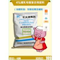 乳猪浓缩料 饲料批发、猪预混料、厂家直销、维生素添加剂、高档料
