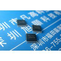 PL1167无线遥控玩具2.4G无线模块高性价比优势蓝牙方案