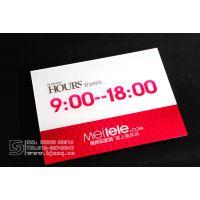 G115081 亚映广告制作营业时间标牌