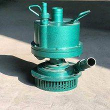 无锡中拓旋涡风泵涡轮水泵污水泵、杂质泵