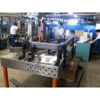 三威 健身运动器材三维柔性组合焊接工装夹具/柔性焊接平台