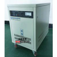 台湾宝应智慧型超级稳压器PS-360Y三相稳压器60kva 交流稳压电源 380v稳压器