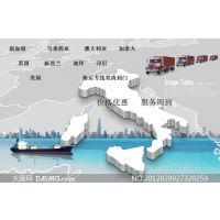 广州到澳大利亚墨尔本海运船公司