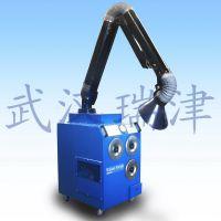 单臂式 移动式 除尘器 RJDJ-1200 武汉瑞津