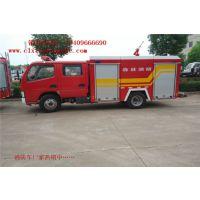 河北消防车哪里有售13409666690-定州10吨水罐消防车-消防车生产厂家销售点