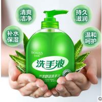蓝月亮芦荟保湿清洁洗手液免费试用