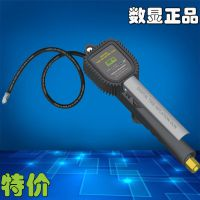 风速数显轮胎压力表胎压表高精度气压表轮胎充气枪FSD-201