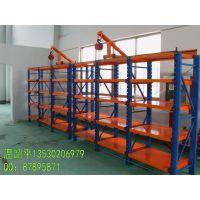 【中山三桥】MJJ-030模具架 抽屉式模具架 重型抽屉式模具架