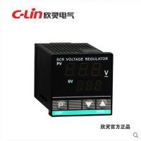 欣灵HHKG-2智能可控硅电压调压器调节仪