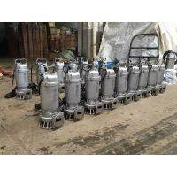 供应50QW20-15-1.5 不锈钢电动 无堵塞 潜水 边立式排污泵 上海江洋