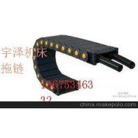 30*78石材机器电缆拖链 工程机械塑胶拖链